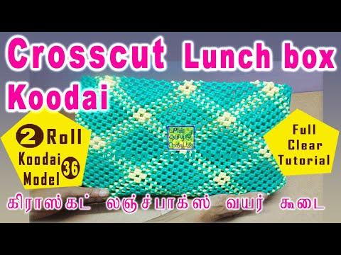 #EPIn 172 - 2 Roll Cross Cut Wire Koodai , Basket, School Lunch Box Bag -  Tutorial , Measurements