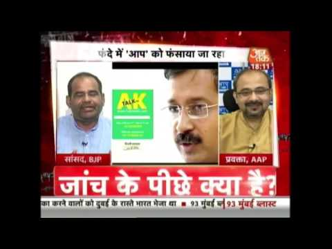 Clash Between Delhi And Central Government