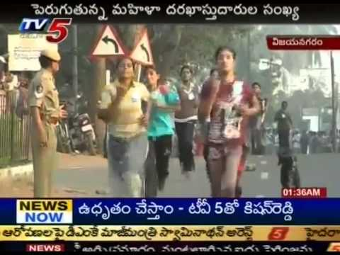 Telugu News - Women Shows Interest Towards Police Jobs(TV5)