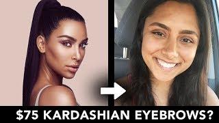 I Got Kim Kardashian