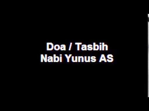 Doa / Tasbih Nabi Yunus AS,  Surah al-Anbiya' ayat 87