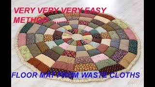 REQUEST VIDEO - FLOOR MAT FROM WASTE CLOTHS - DOOR MAT - AREA RUG - carpet - reuse old sarri , suit