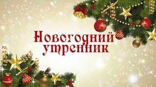VLOG: Новогодний Утренник в Детской Планете