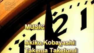 Fall In Love-恋におちて-Akiko Kobayashi-Takema Taketomi