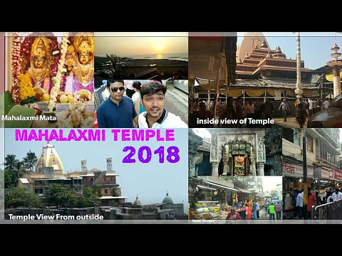 Mahalaxmi Temple Mumbai Maharashtra