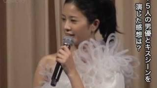 今年最もブレイクした女優・吉高由里子が5人の彼氏を掛け持ちする奔放な...