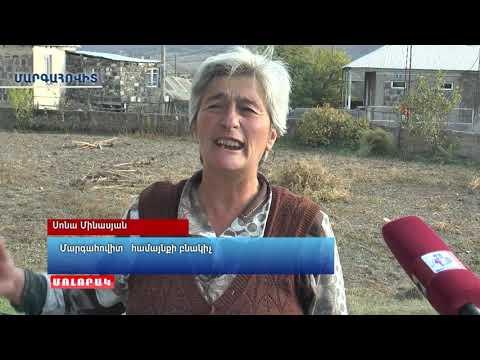 Fortuna regional TV տեսանյութը Մարգահովիտ համայնքո