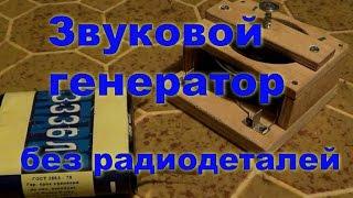 видео Новые поступления генераторов