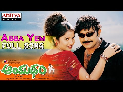 Aayudham Telugu Movie || Abba Yem Full Song || Rajashekar, Sangeetha