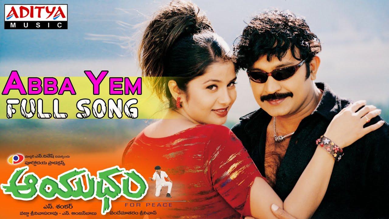Simharasi telugu movie songs free download south mp3.
