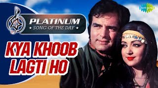 Platinum Song Of The Day | Kya Khoob Lagti Ho | क्या खूब लगती हो | 25th Sept | Mukesh, Kanchan