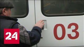 В Дагестане произошел взрыв бытового газа в пятиэтажном доме