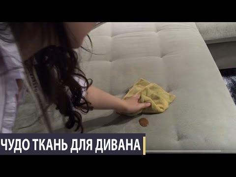 Обивка мягкой мебели купить в Москве
