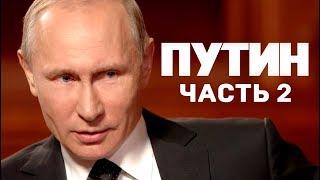 видео Преподавателей не будут освобождать за применение российского языка