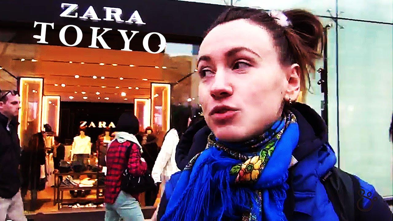 Сколько Стоит Одежда В Москве. Цены - Zara, H&M, Topshop .