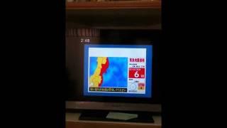 3月11日宮城県沖で震度7 緊急地震速報 日テレ24 thumbnail