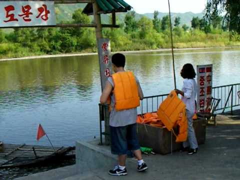 Getting on a ferry at Tumen River