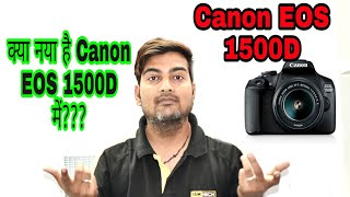 CANON EOS 1500D REVIEW, PRICE, SPECIFICATIONS, COMPARISON!!!