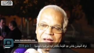 مصر العربية | توافد المهنئون بقداس عيد القيامة بالكاتدرائيه المرقسية بالعباسية