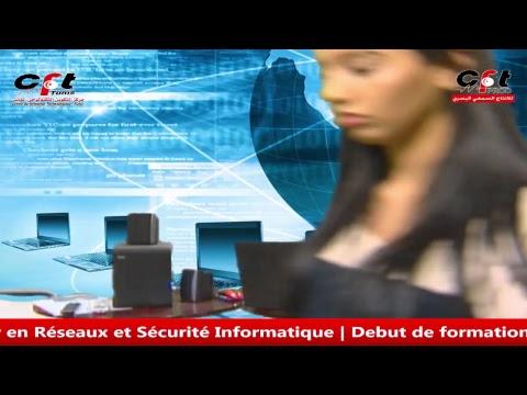 CFT-TUNIS :   Soutenance BTS en Réseaux et Sécurité Informatique  2015 - 2017