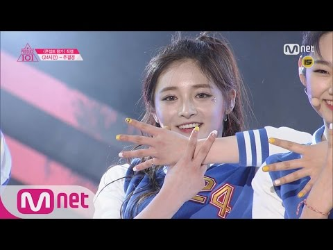 [Produce 101] 1:1 EyecontactㅣZhou Jie Qiong - ♬24hrs @ Concept Eval. EP.10 20160325