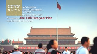 China's new Five-Year Plan: China's economic transition brings the global economy a new impetus