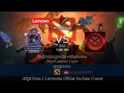 Intelligence Quotient VS XAVIER.PRT [Bo2]  Round 7 Beyond Godlike Dota2 Thailand League
