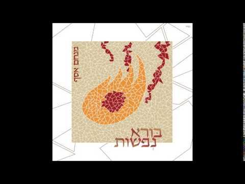מנחם אסף  - קץ הימים  / הגרסא הווקאלית