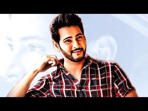 Mahesh Babu in Hindi Dubbed 2019 | Hindi Dubbed Movies 2019 Full Movie Mp3