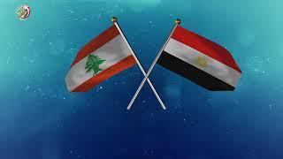 مصر ترسل مساعدات عاجلة لـ لبنان الشقيقة لمواجهة تداعيات انفجار بيروت - قناة صدى البلد