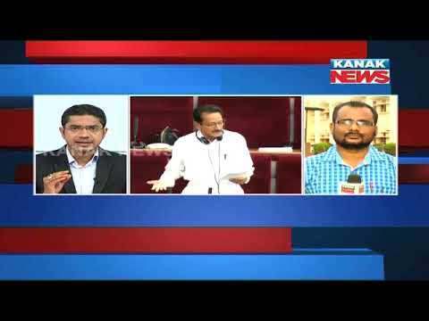 Reporter Live: Discussion on Woman & Child Issue in Assembly Session