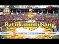 World Telugu Conference 2017 | Bathukamma Song| Directed By Nandini Reddy