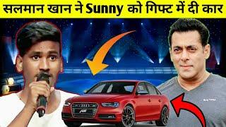 Sunny Malik को सलमान खान ने दी गिफ्ट में कार ? why #Sunnymalik