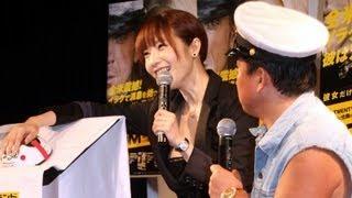 お笑い芸人のスギちゃんが5月30日、東京都内で行われた海外ドラマ「HOME...