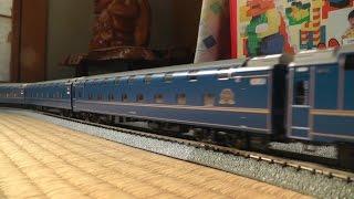 Repeat youtube video 【鉄道模型】HOゲージ KATO製24系北斗星全車揃いました