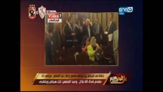 على هوى مصر | شاهد ماذا قال خالد صلاح عن خناقة مرتضى منصور والنائب علاء عبد المنعم