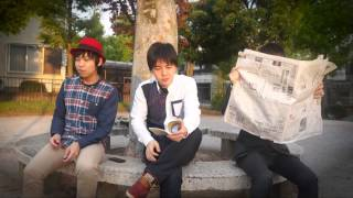 若者の楽器離れ!?〜初期費用0円から始められる遊び〜 /  You can start from ¥ 0 - initial cost thumbnail