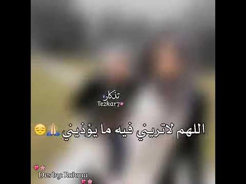 اللهم اشفي ابني شفاء لا يغادر سقما Youtube