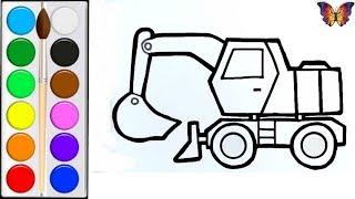 Как нарисовать ЭКСКАВАТОР /  раскраска ЭКСКАВАТОР ИГРУШКА  для детей / Раскраски малышам