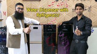 Water Dispenser price in Pakistan 2021   Water dispenser with refrigerator   water dispenser 2021