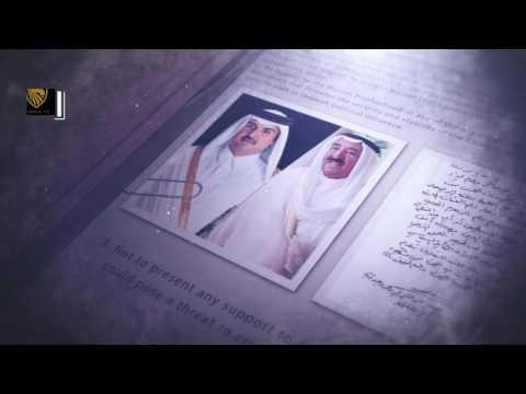 Qatar Terror Broker Broken (Qatarrorism) Trailer