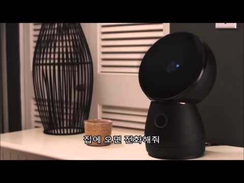 세계 최초 가정용 로봇 '지보'