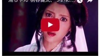 浦ちゃん、ついに乙姫に求婚へ au新CM「恋愛相談」篇スタート auの人気C...