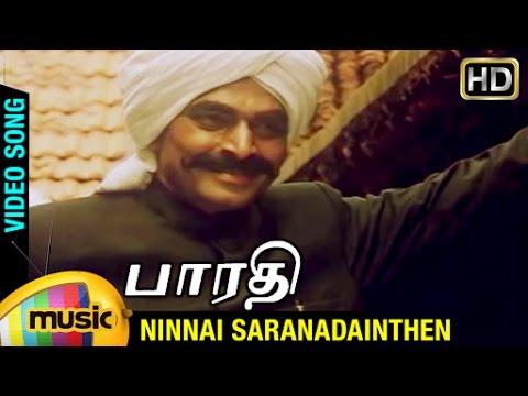 Bharathi Tamil Movie Songs | Ninnai Saranadainthen Video Song | Sayaji Shinde | Devayani | Ilayaraja