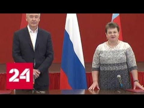 Москва и Владимирская область подписали соглашение о сотрудничестве - Россия 24