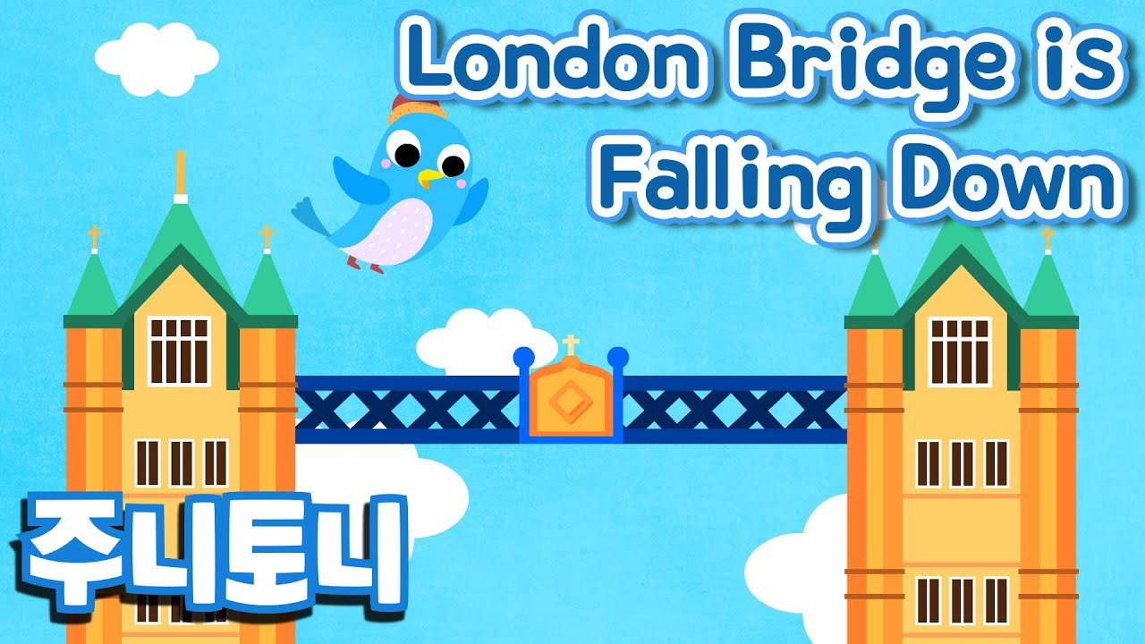 London Bridge is Falling Down   영어동요   마더구스   키즈캐슬 #1