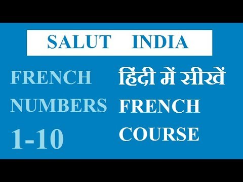 French through Hindi-French Numbers (1-10)-Lesson-2