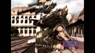 Chromehounds - Trailer - Tokyo Game Show 2005
