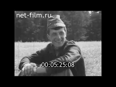 1982г. село Индерка. колхоз Искра. Сосновоборский район Пензенская обл