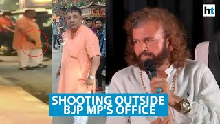 Shooting outside Delhi BJP MP's office; 51-year old wrestling coach held